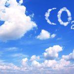 Рост углекислого газа вызывает больше, чем климатический кризис – это может напрямую повредить нашей способности мыслить